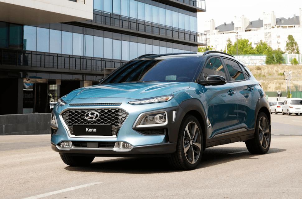 2018 Hyundai Kona front view